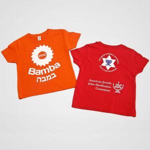 bamba_t-shirt