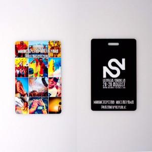 Kazantip plastikkaardid