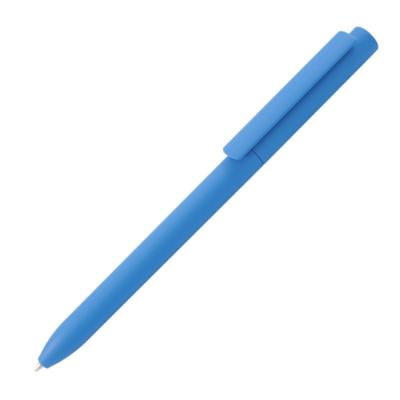 Kalido BLUE product image